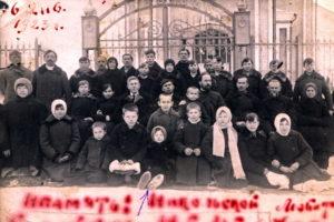 Церковный хор 1923 г.